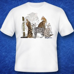 Bengal Cat T-shirt with Leopard Cat Fade