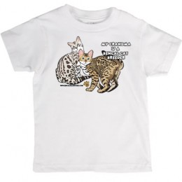 Child's T-shirt: My Mom/Dad/Grandma/Grandpa is a Bengal Cat Breeder